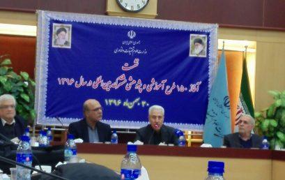 Acceptance of Dr. Zamani and Ms. Hojaji's research project proposal in Impulse Iran-Austria scientific collaboration