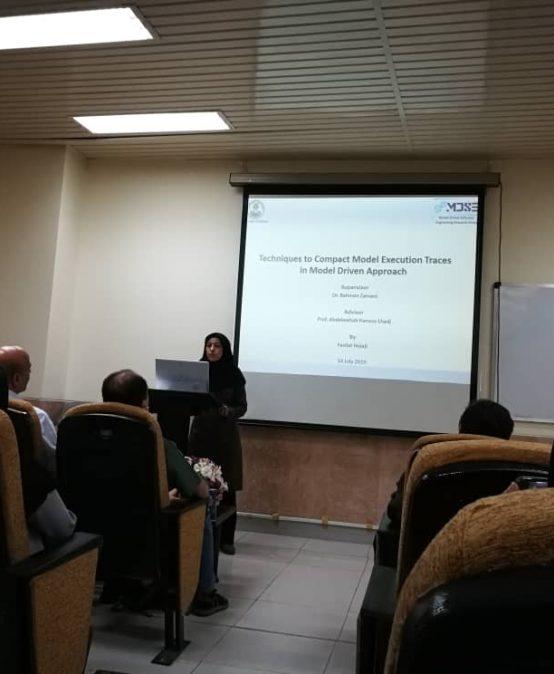 Ph.D. Thesis Defense By Ms. Fazilat Hojaji