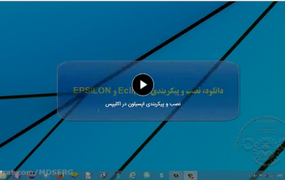"Videos of ""Epsilon Languages"" is now published"