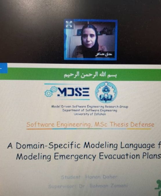 M.Sc. Thesis Defense By Ms. Hanan Daher