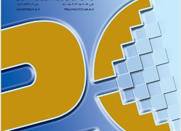 ارائهی زبان و ابزاری جهت مدلسازی معماری سيستمهای سازمانی مبتنی بر وب