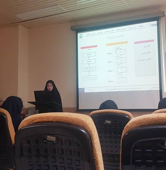 M.Sc. Thesis Defense By Ms. Marzieh Ghorbani