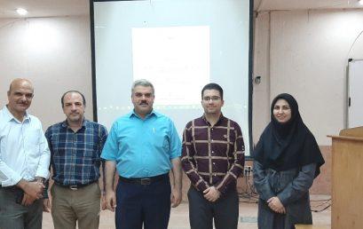 M.Sc. Thesis Defense By Mr. Mohammad Derakhshandi