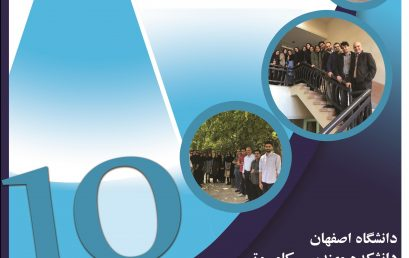 10-year report of the MDSE Research Group