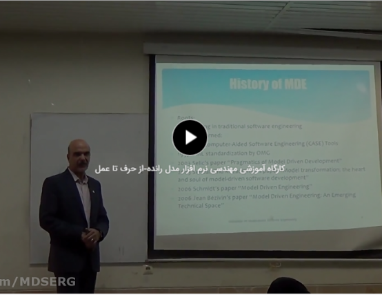 """Videos of """"MDE Workshop – Theory & Practice"""" is now published"""