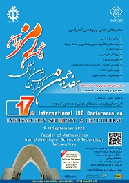Acceptance of Mr. Hayyan Hasan's paper in ISCISC 2020 Conference
